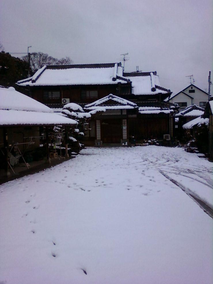 Hiver au Japon