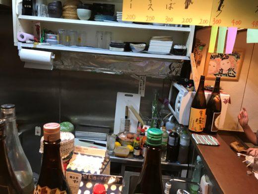 tachinomi japon