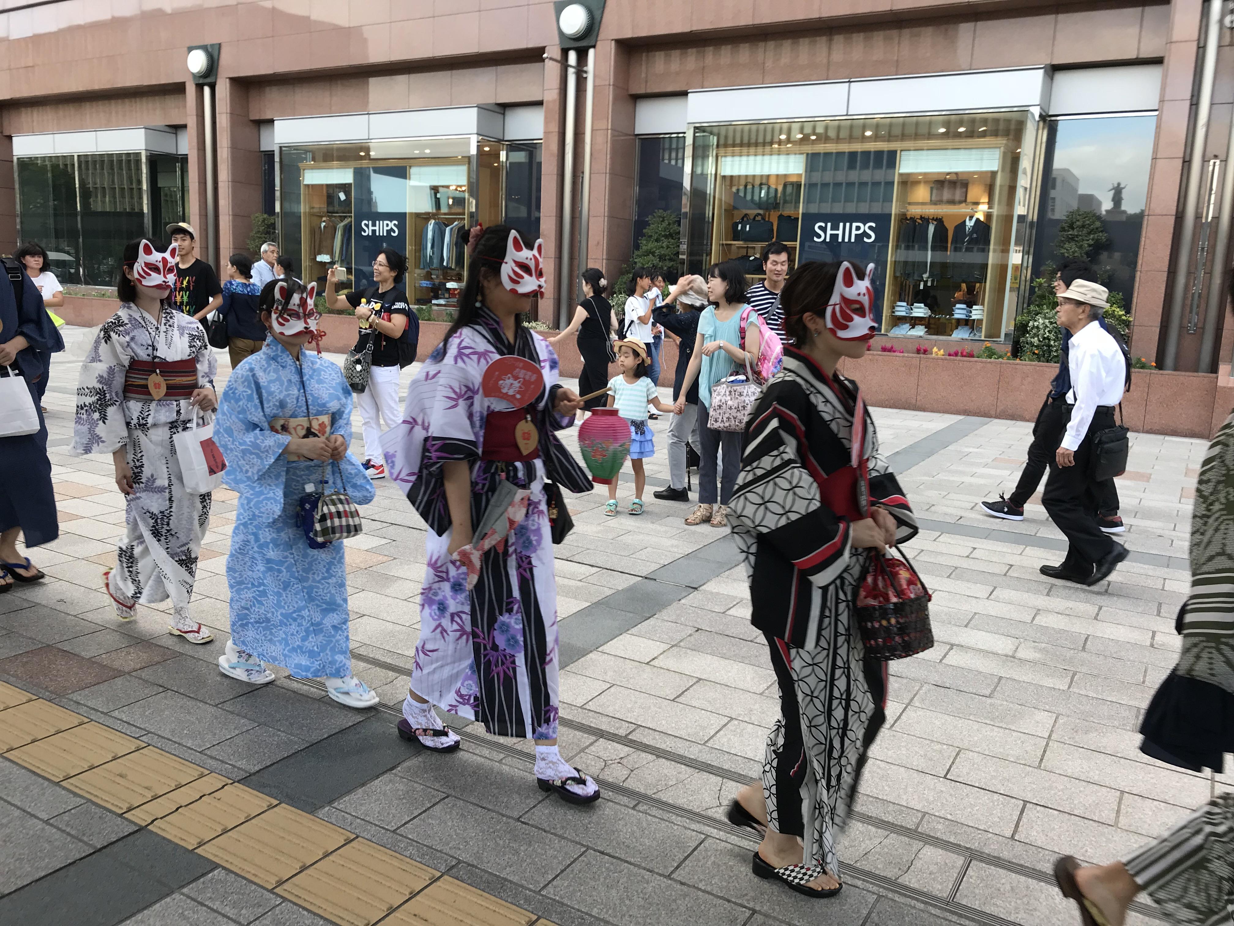 mode japonaise japanese fashion