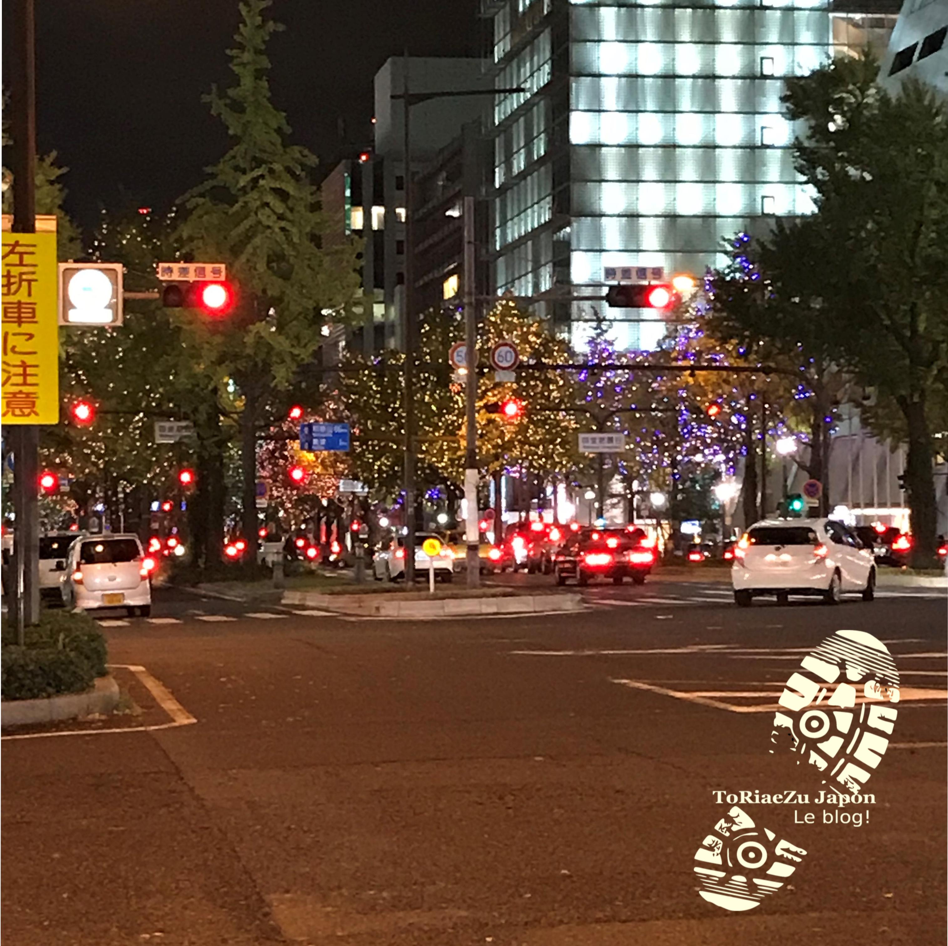 Nouvel an Japon Hiver Japon