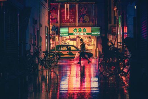 Japon en vidéo