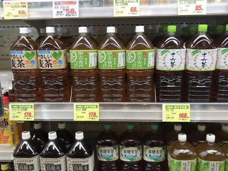 supermarché japonais