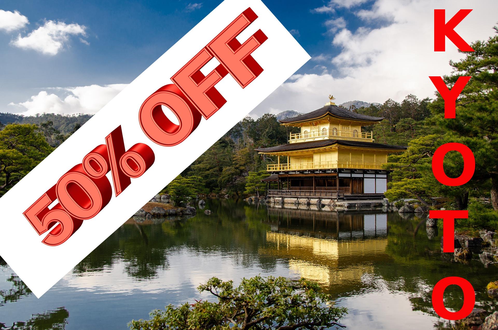 kyoto radin voyager pas cher au Japon