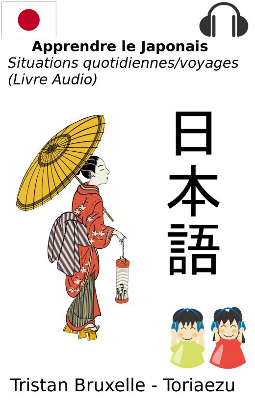 audio japonais