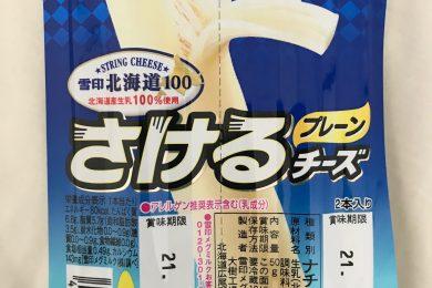 fromage japonais